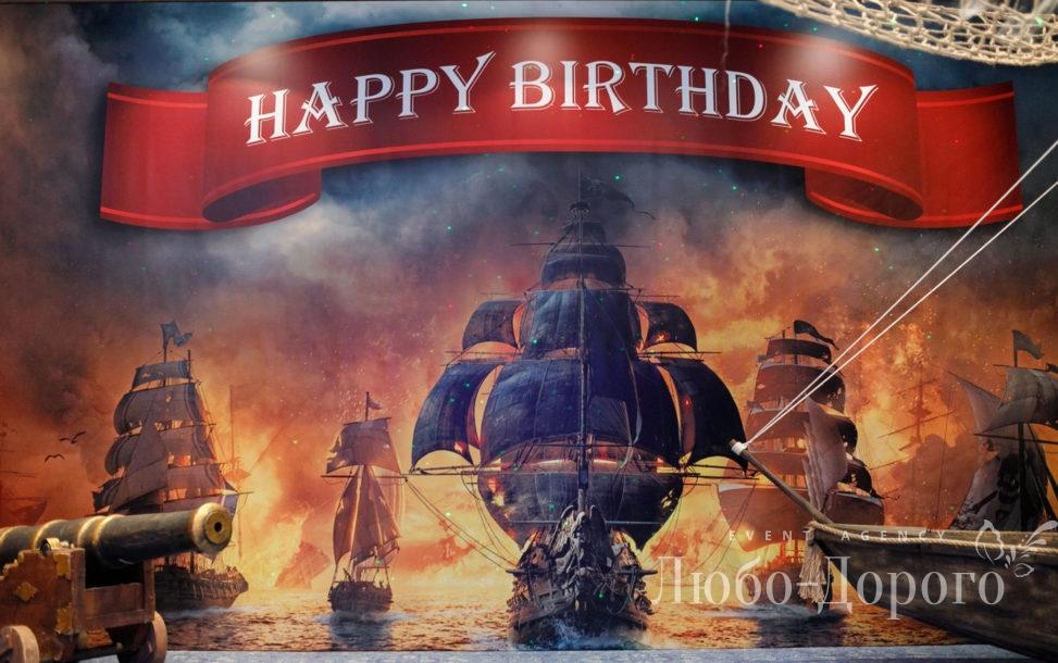 День рождения «Пираты» - фото 34>