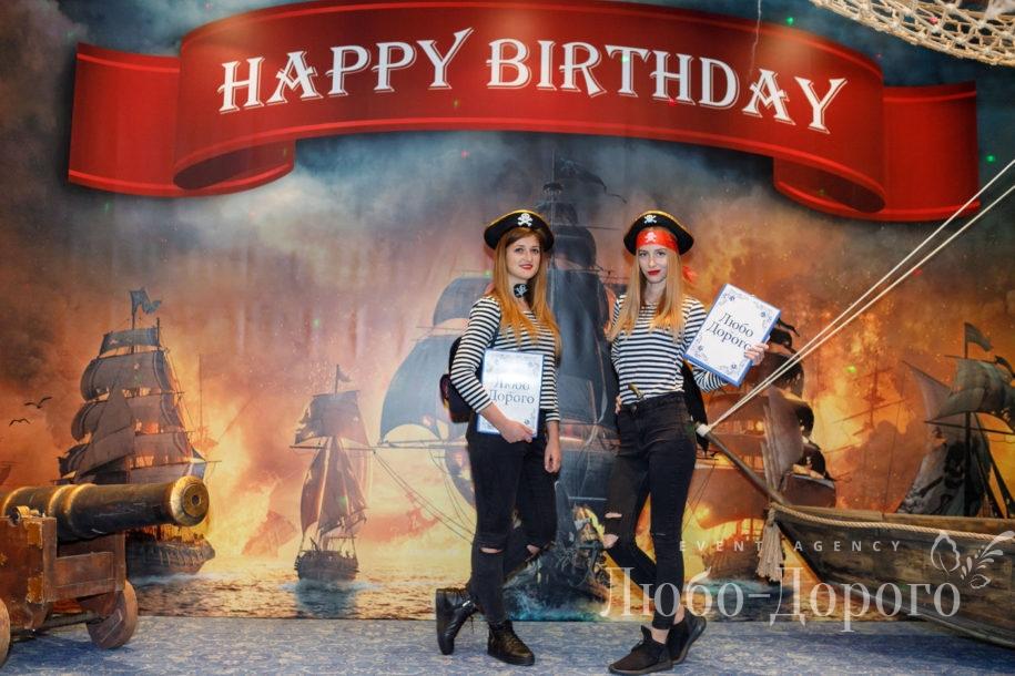 День рождения «Пираты» - фото 35>