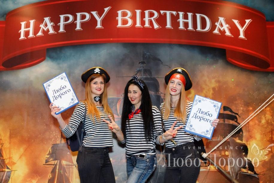 День рождения «Пираты» - фото 36>