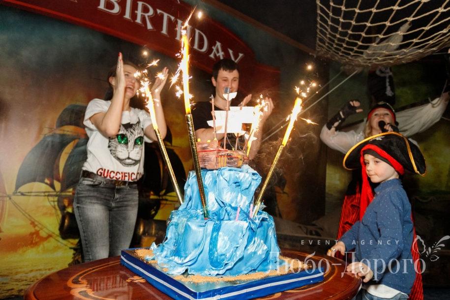 День рождения «Пираты» - фото 14>