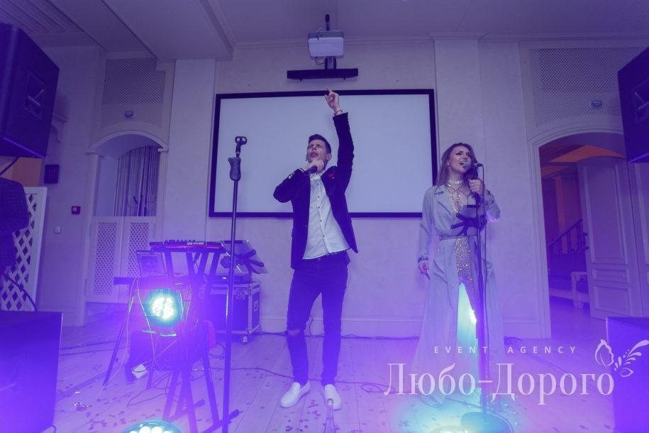 Алексей & Екатерина - фото 23>