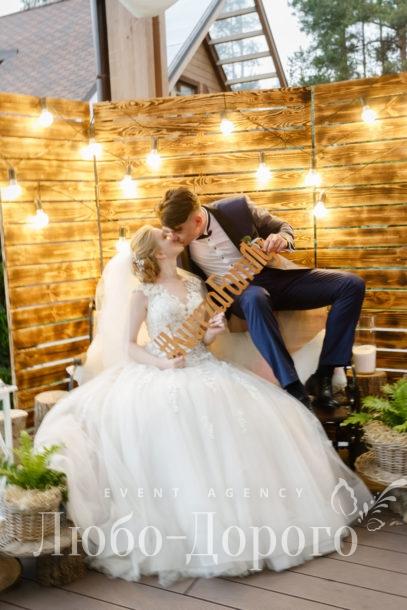 Василий & Марина - фото 30>