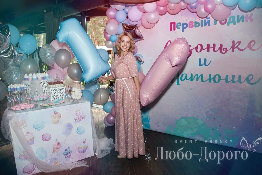 День рождения 1 годик - фото 1>