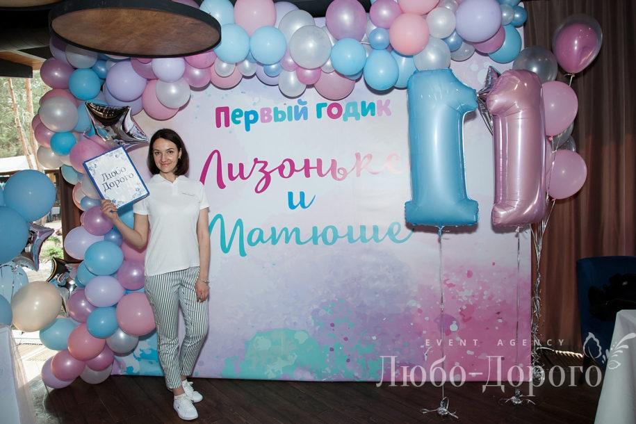 День рождения 1 годик - фото 16>