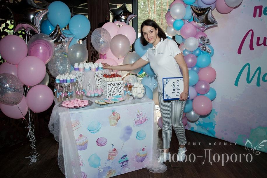 День рождения 1 годик - фото 17>