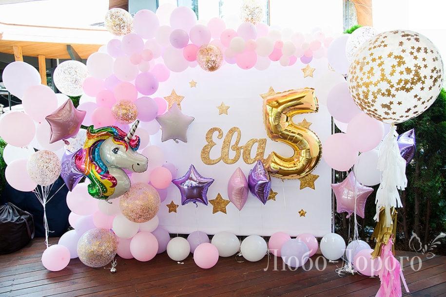 День рождения Евы 5 лет - фото 9>