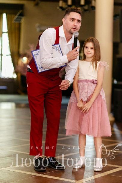 Владислав & Эмма - фото 13>