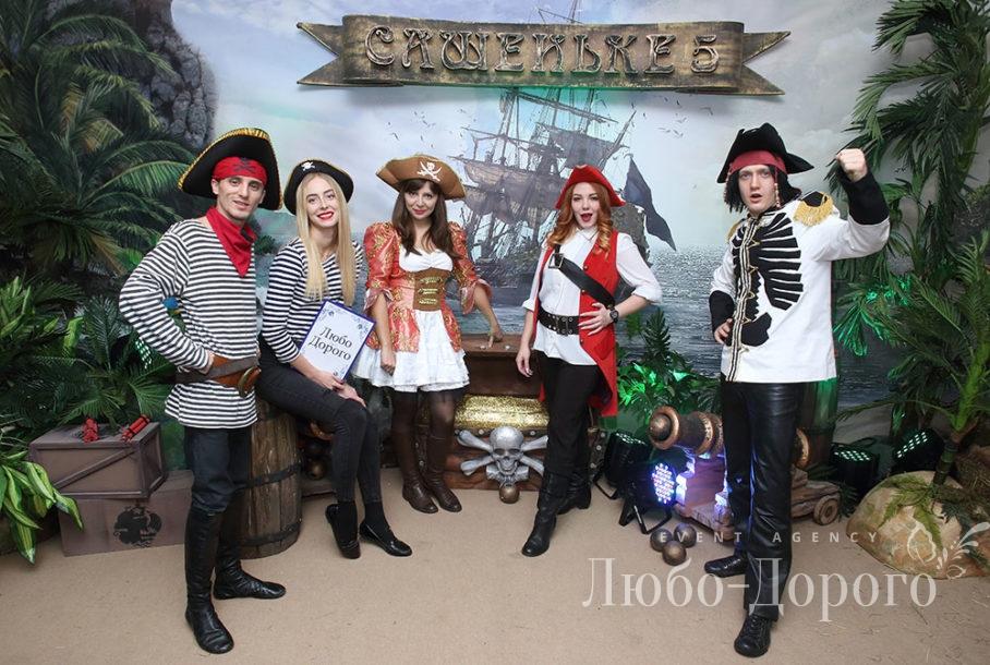День Рождения в Пиратском стиле - фото 12>