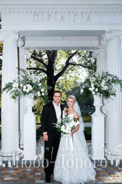 Александр & Ольга - фото 17>