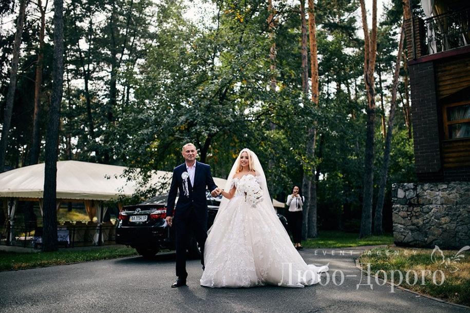 Евгений & Мария - фото 26>