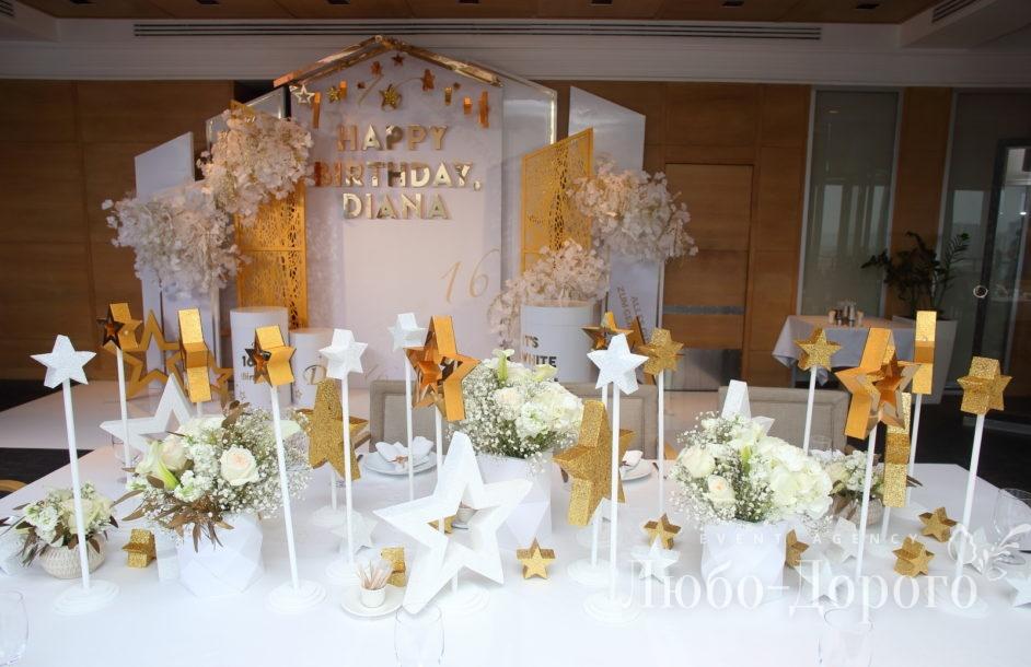 White party - фото 12>
