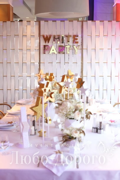 White party - фото 21>