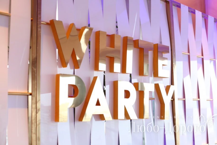 White party - фото 22>