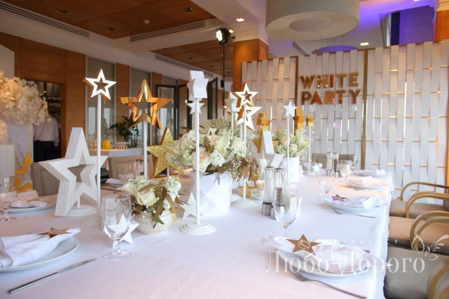 White party - фото 25>