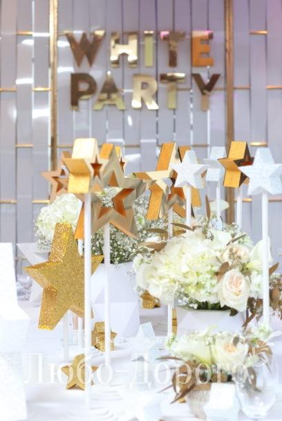 White party - фото 9>