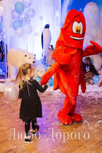 Детский праздник «Мир вокруг нас» - фото 12>