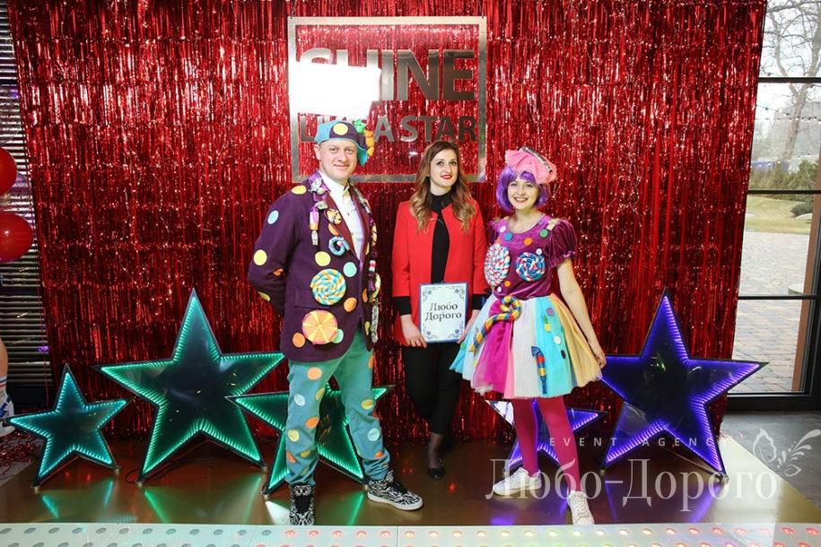 Dima's star party - фото 10>