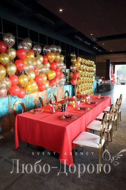 Dima's star party - фото 12>