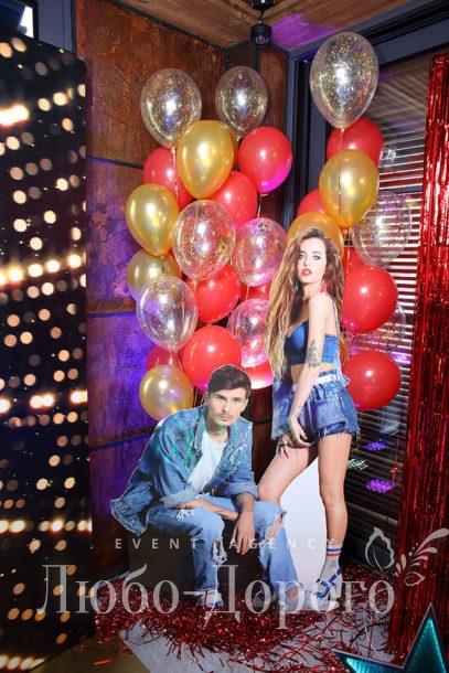 Dima's star party - фото 16>