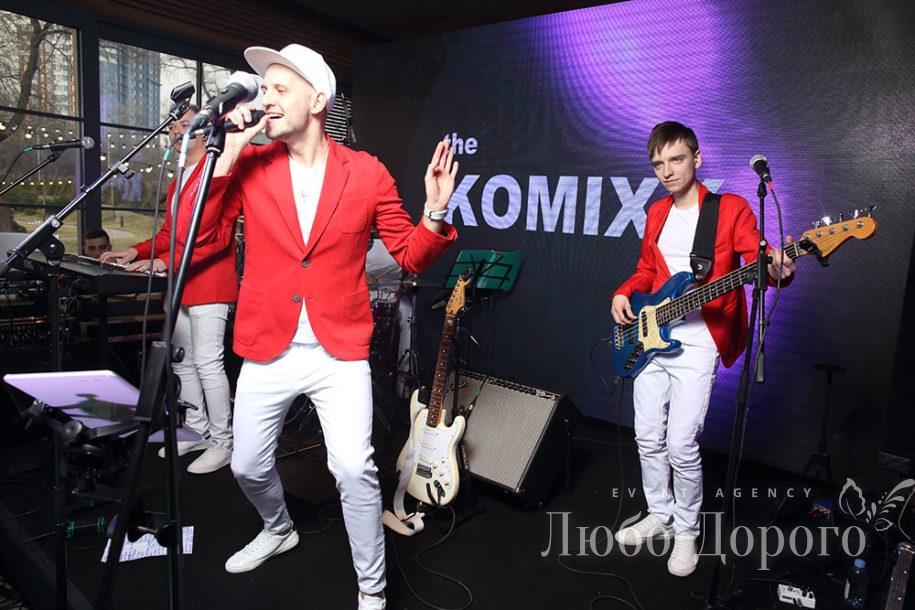 Dima's star party - фото 18>