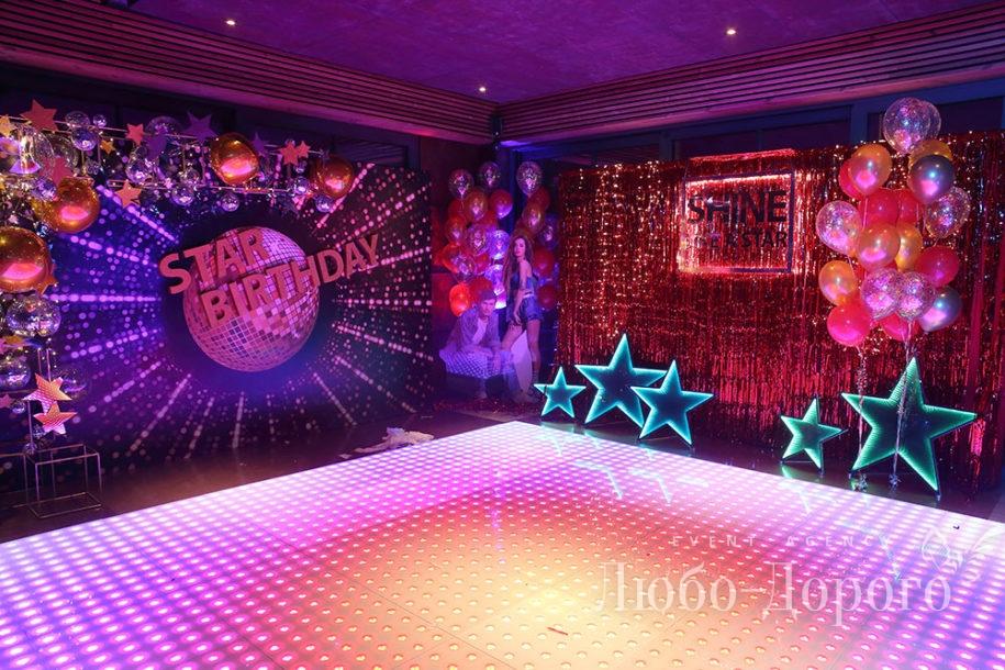 Dima's star party - фото 20>