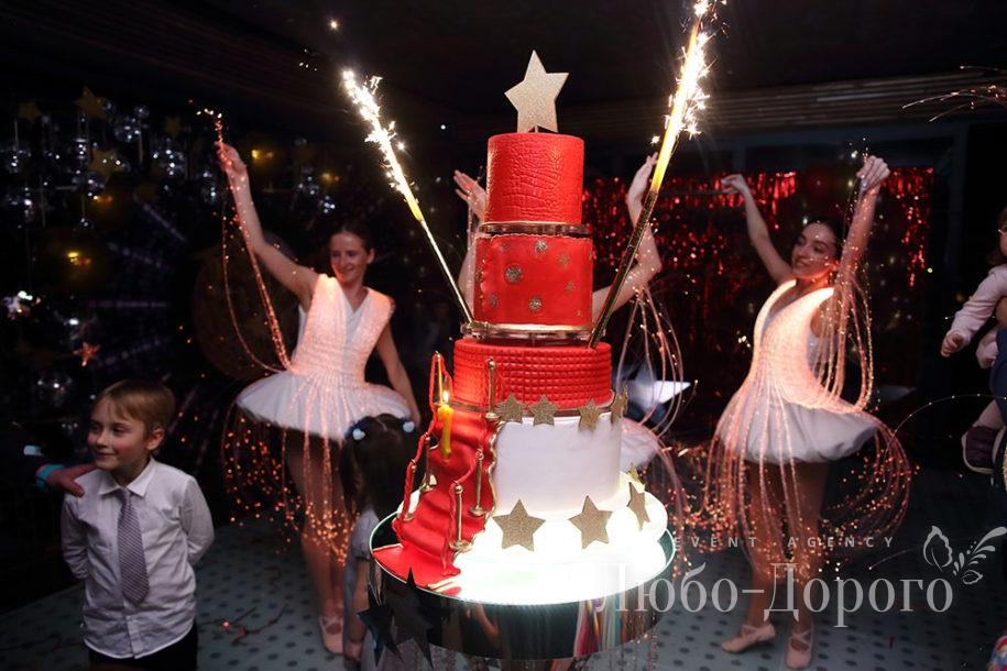 Dima's star party - фото 23>