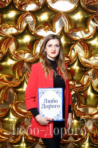 Dima's star party - фото 6>