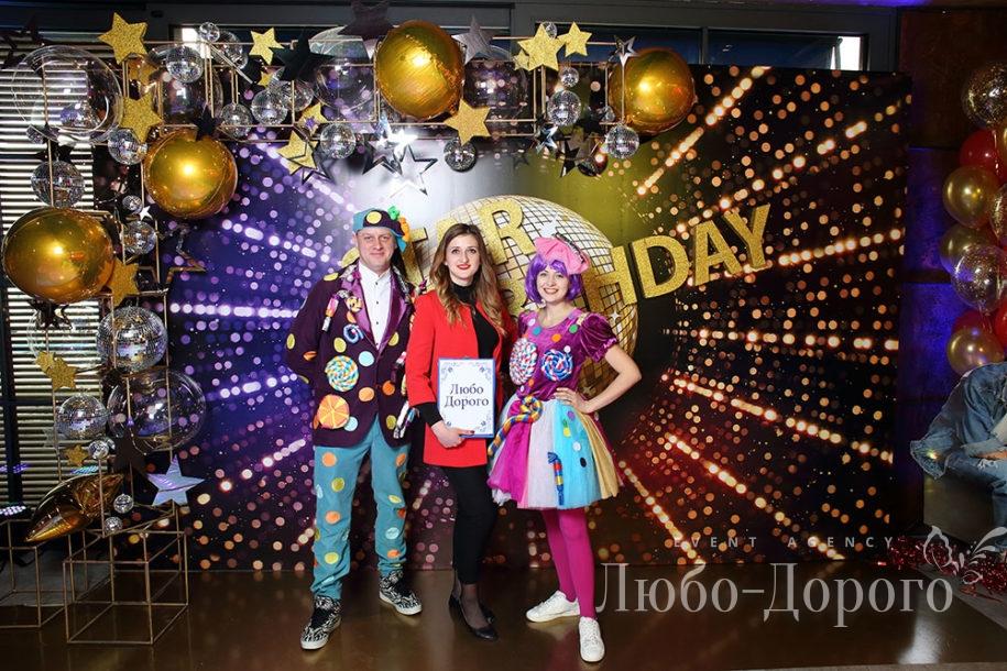 Dima's star party - фото 7>