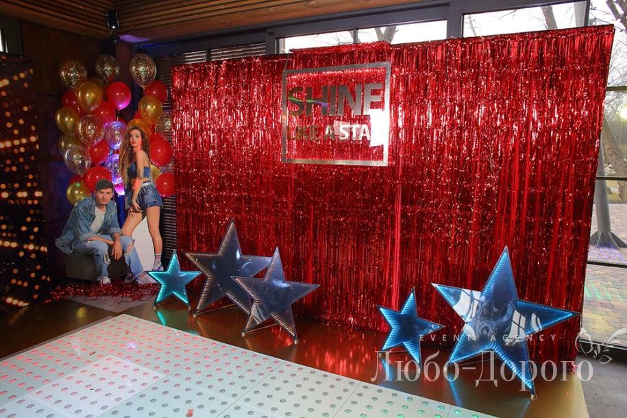 Dima's star party - фото 8>