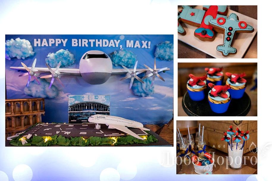 День рождения юного пилота - фото 2>