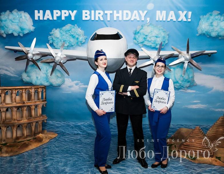День рождения юного пилота - фото 4>