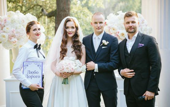Свадьба Leendert и Karyna