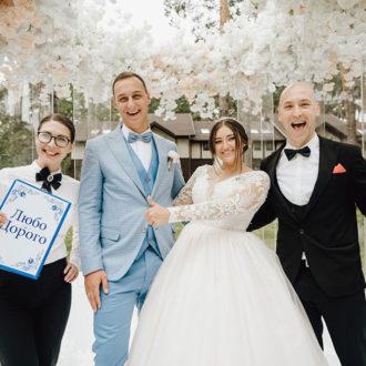 Свадьба Никита и Анастасия