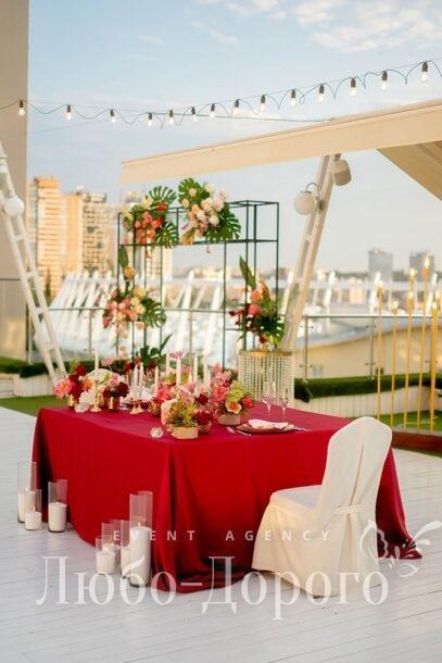 Свадьба для двоих - фото 35>