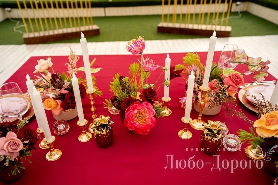 Свадьба для двоих - фото 6>