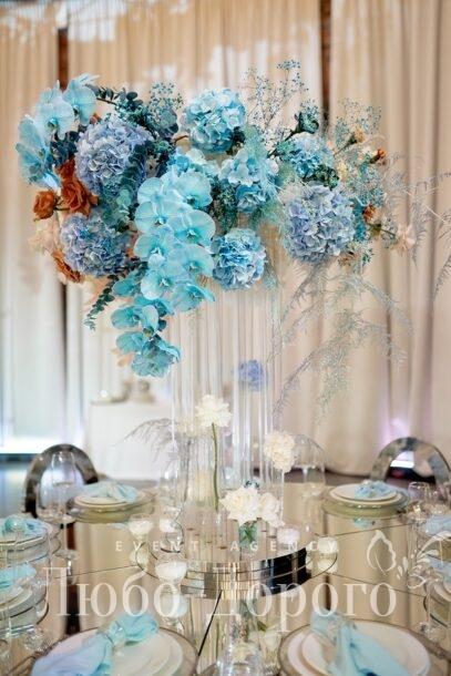 Ливанско-украинская  свадьба - фото 17>