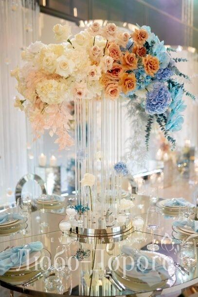 Ливанско-украинская  свадьба - фото 18>