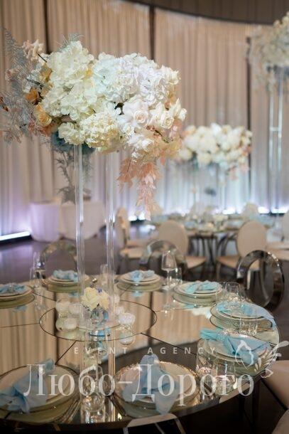 Ливанско-украинская  свадьба - фото 22>