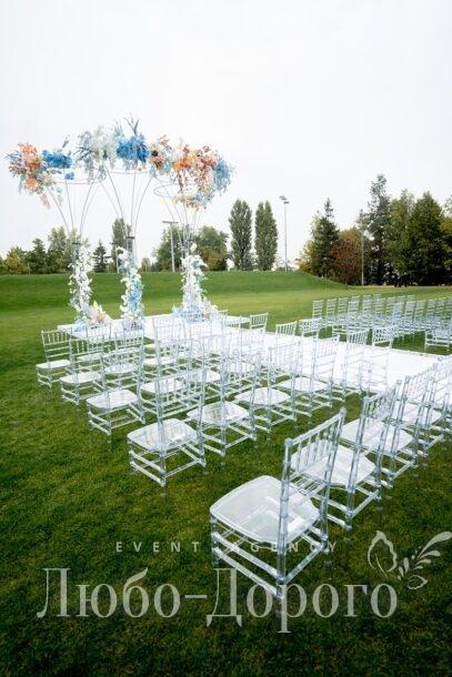 Ливанско-украинская  свадьба - фото 35>