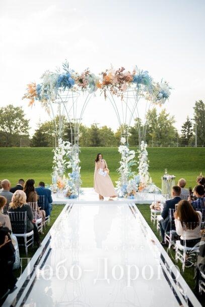 Ливанско-украинская  свадьба - фото 51>
