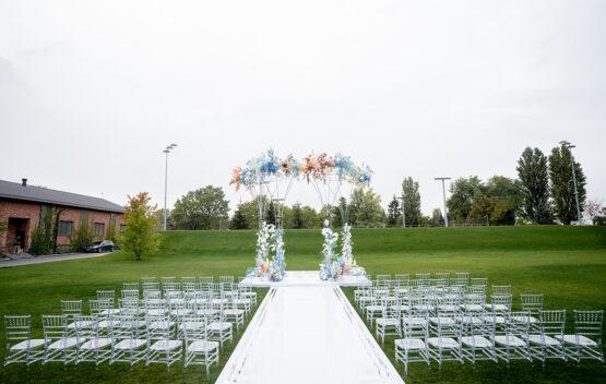 Ливанско-украинская свадьба